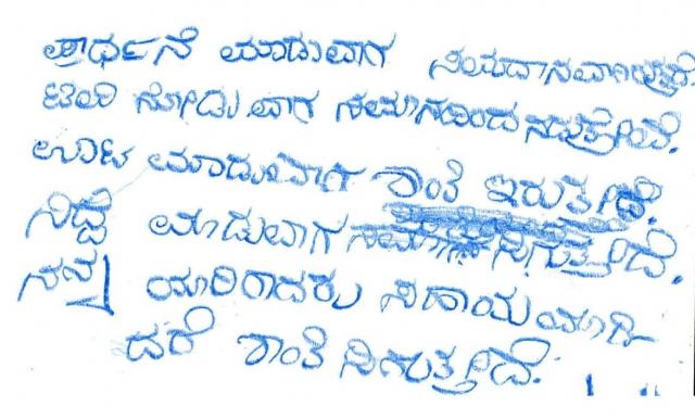 india-cochin-alpha-pastoral-centre-65