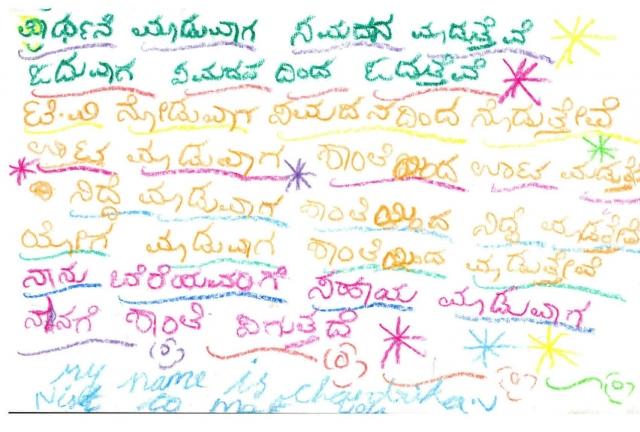 india-cochin-alpha-pastoral-centre-69