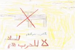 morocco-sale-03