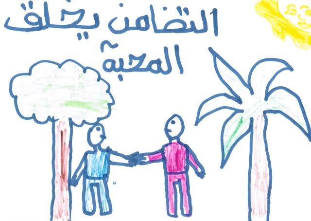 Peace Postcards - Azrou