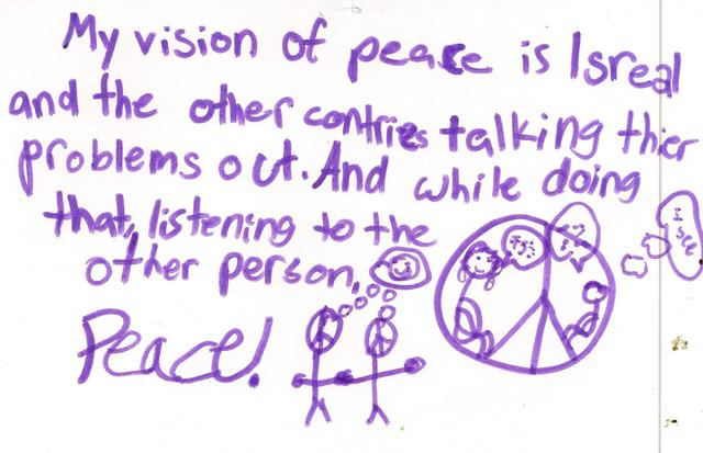 Peace Postcards - The Temple