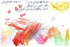 Iraq_Childrens_Cancer_Center-2019-10-13_04