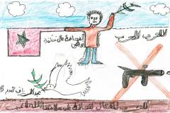 morocco-sale-05