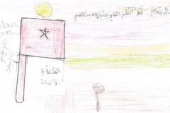 morocco-sale-24