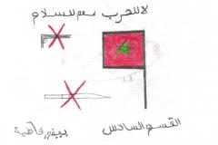 morocco-sale-29