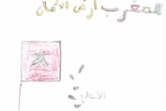 morocco-sale-30