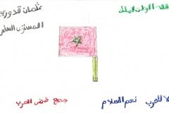 morocco-sale-34