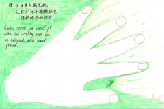 scan0001_1